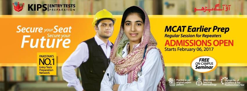 Admissions Are Now Open At Kips Educationsystem Mcat Earlier Prep Regular Session For Repeaters Are Starting From 6th F Mcat Test Preparation Education System