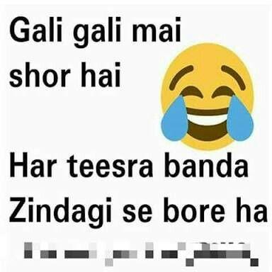 Arz keya hai    | all types of pagalpn | Shayari funny, Funny jokes