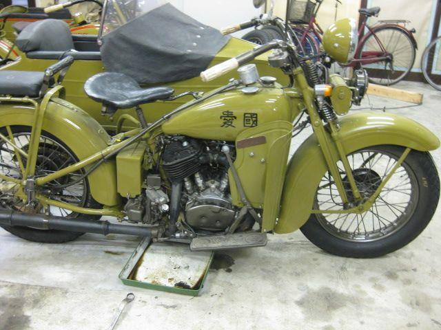 「陸王 バイク」の画像検索結果