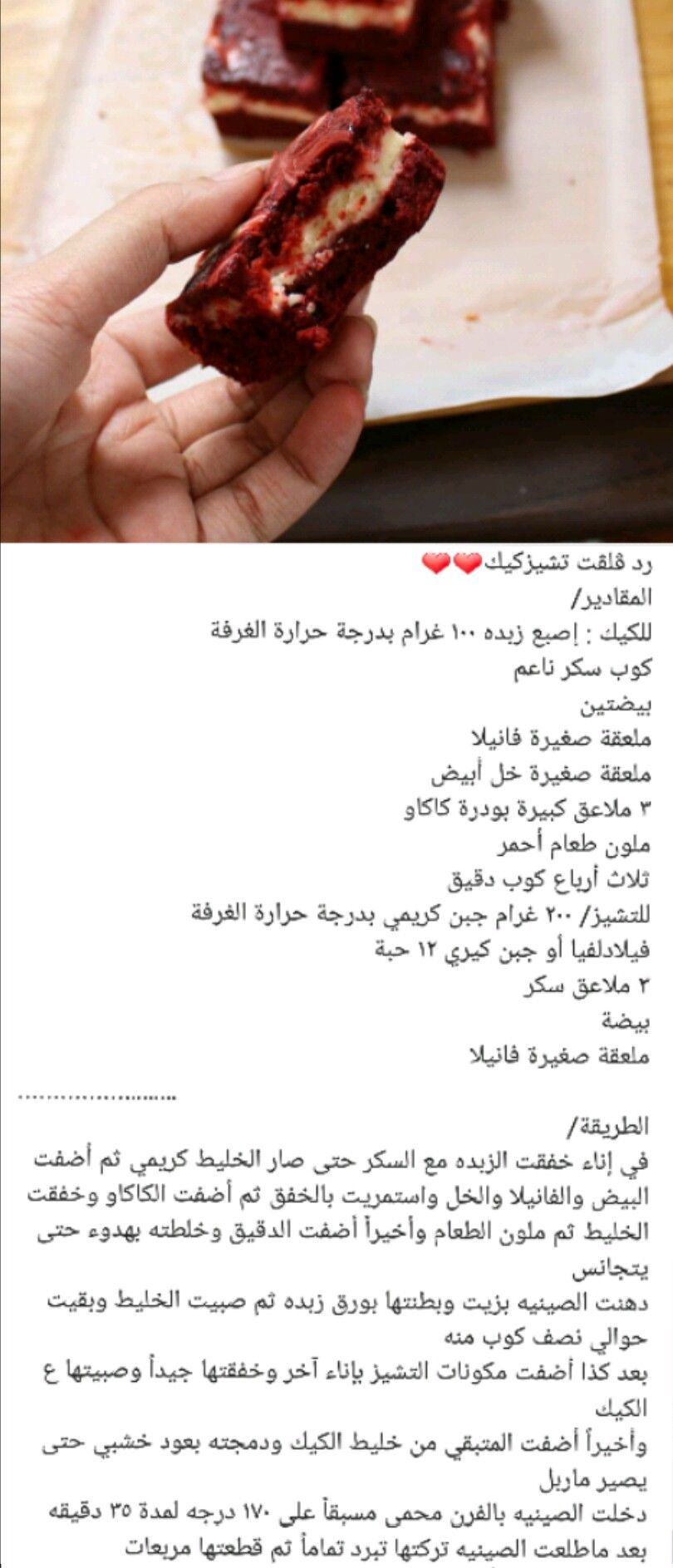 Pin By Asma Alotaibi On طبخ Desserts Food Bacon