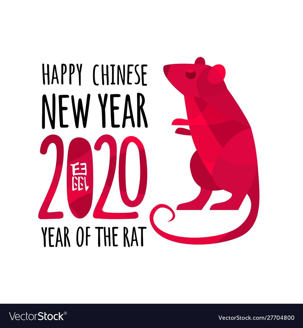 Red rat symbol chinese 2020 new year flat vector image on