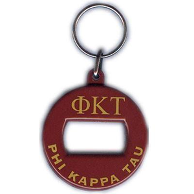 Phi Kappa Tau Pack-N-Go Pullover