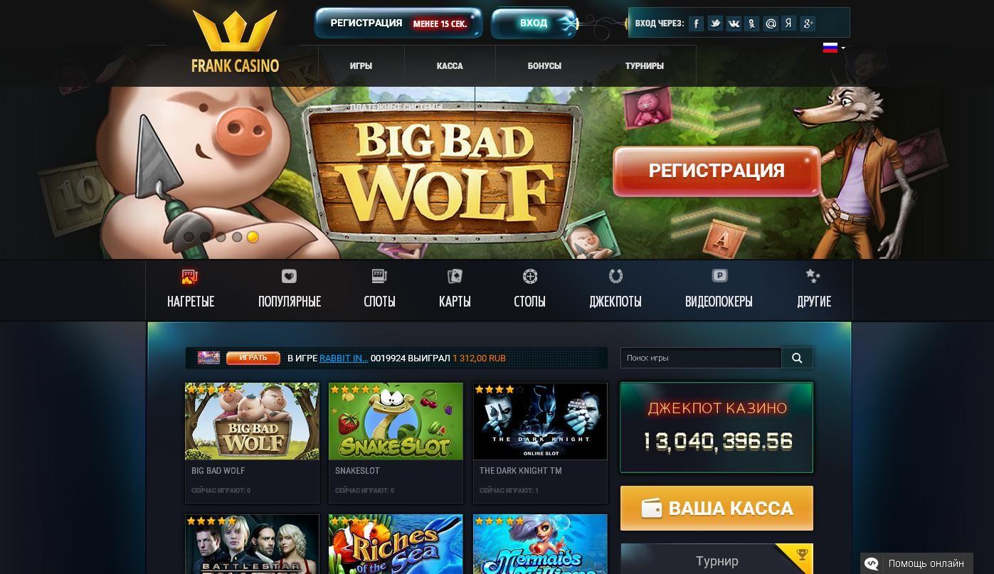 Игровые автоматы без 1 депозита скачать игровые автоматы на телефон samsung i 710 бесплатно