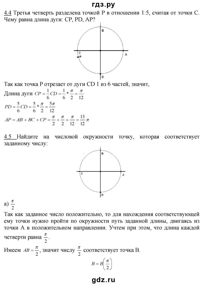Ответы к рабочей тетради по английскому языку 7 класс о.м.павлюченко