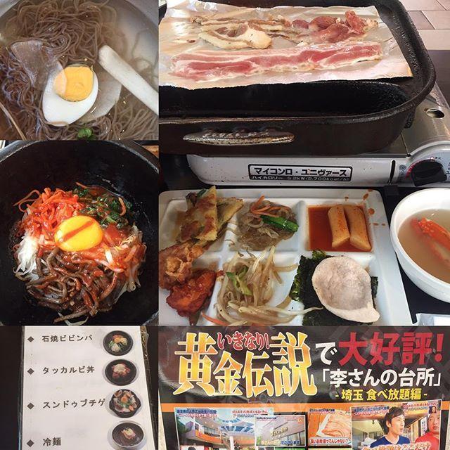 埼玉県越谷市にある焼肉・韓国料理の「焼肉 忠清 …