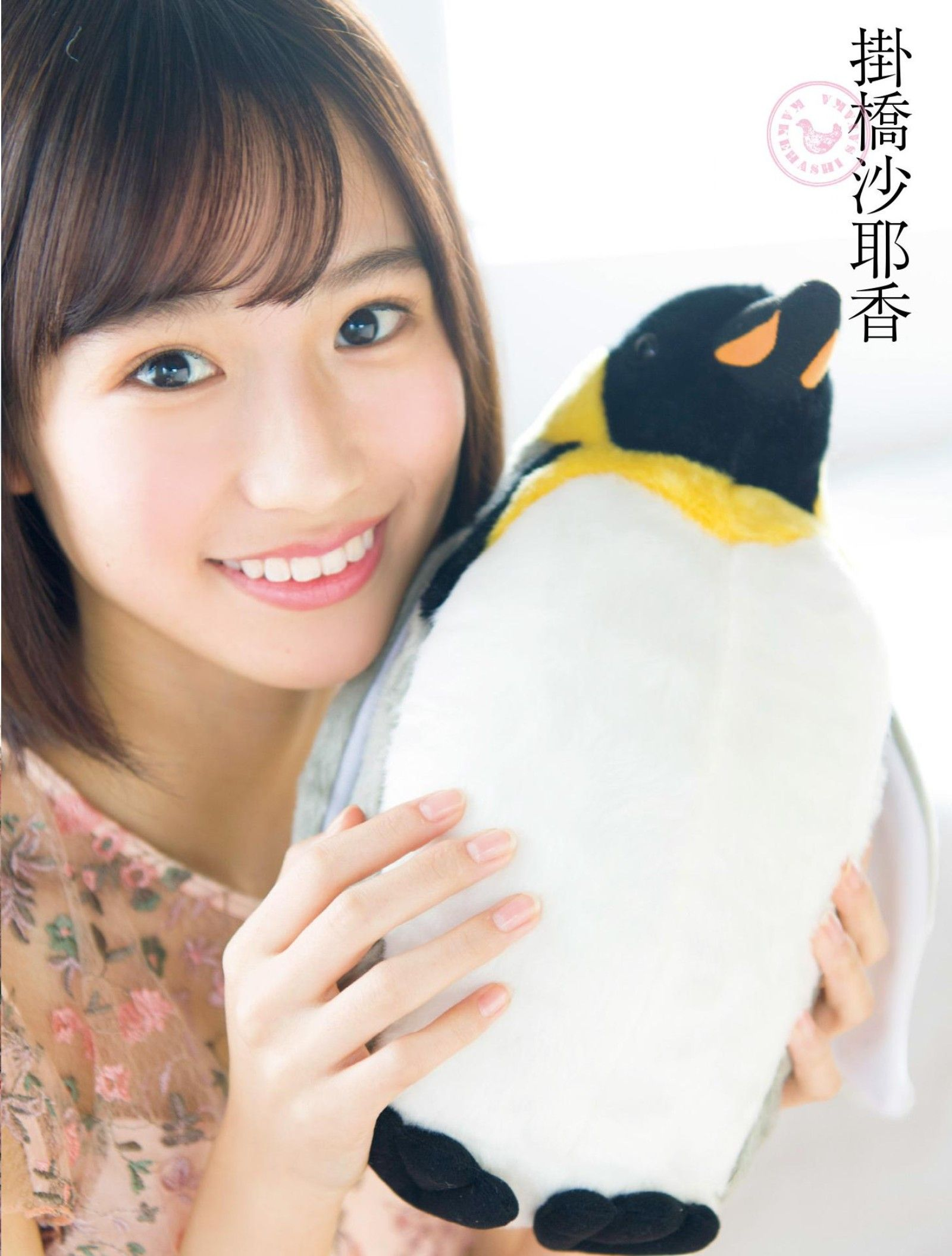 Nogizaka おしゃれまとめの人気アイデア Pinterest Andaruza 香 かわいい 乃木坂 4期生