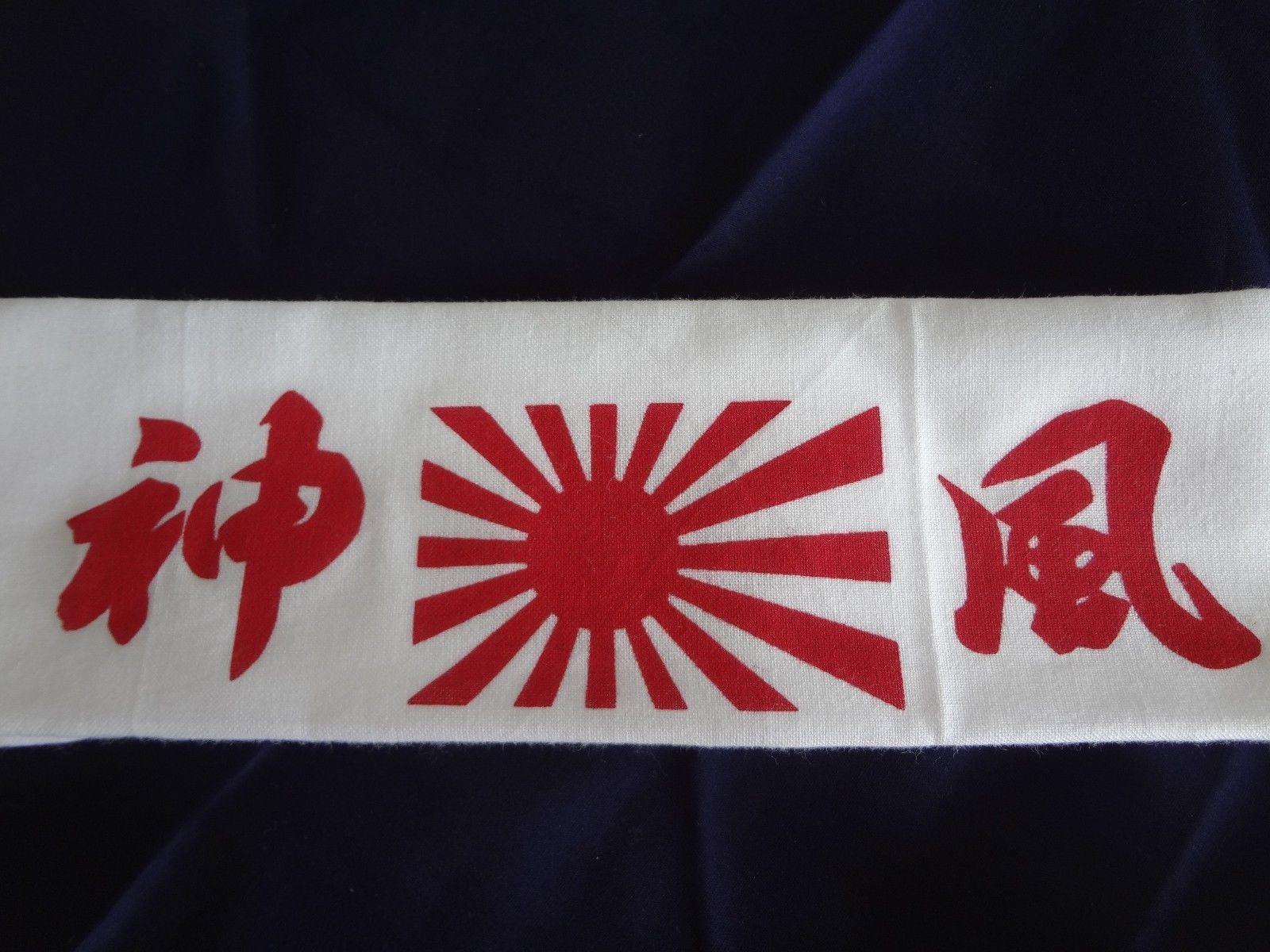 Bandera de Japón, Tokko HACHIMAKI Banda Para La Cabeza, sol naciente ...