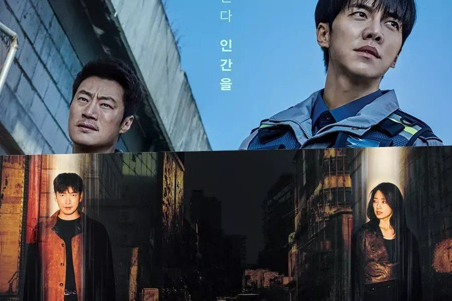 """Mouse"" Gets Off To Solid Start As ""Sisyphus: The Myth"" Sees Drop In Ratings"