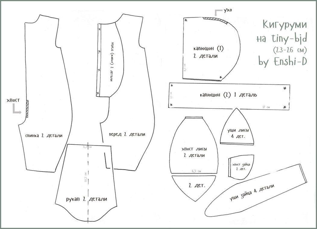 Kigurumi pattern by Enshi-D | Sewing patterns | Pinterest