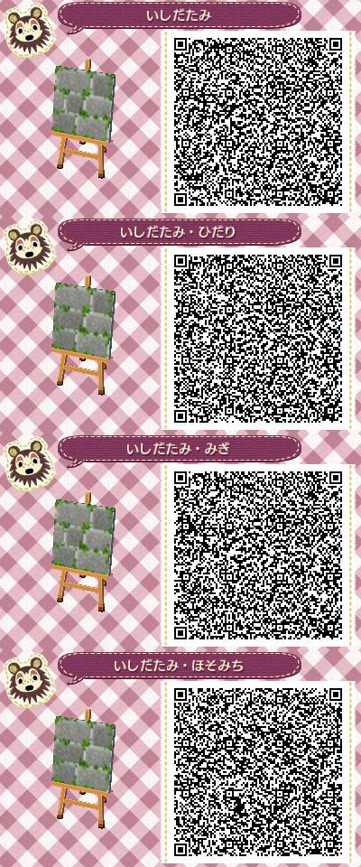 Mossy Cobblestone Qr Codes Animal Crossing Animal Crossing Qr