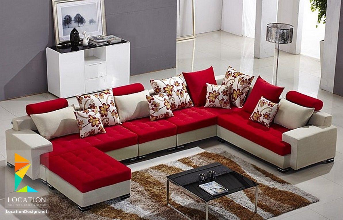 اشكال ركنات مودرن واسعارها لوكشين ديزين نت Luxury Furniture Living Room Sofa Set Designs Furniture