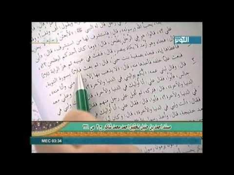 أبو بكر لم يكن في الغار مع النبي مسند أحمد بن حنبل Pen Quran