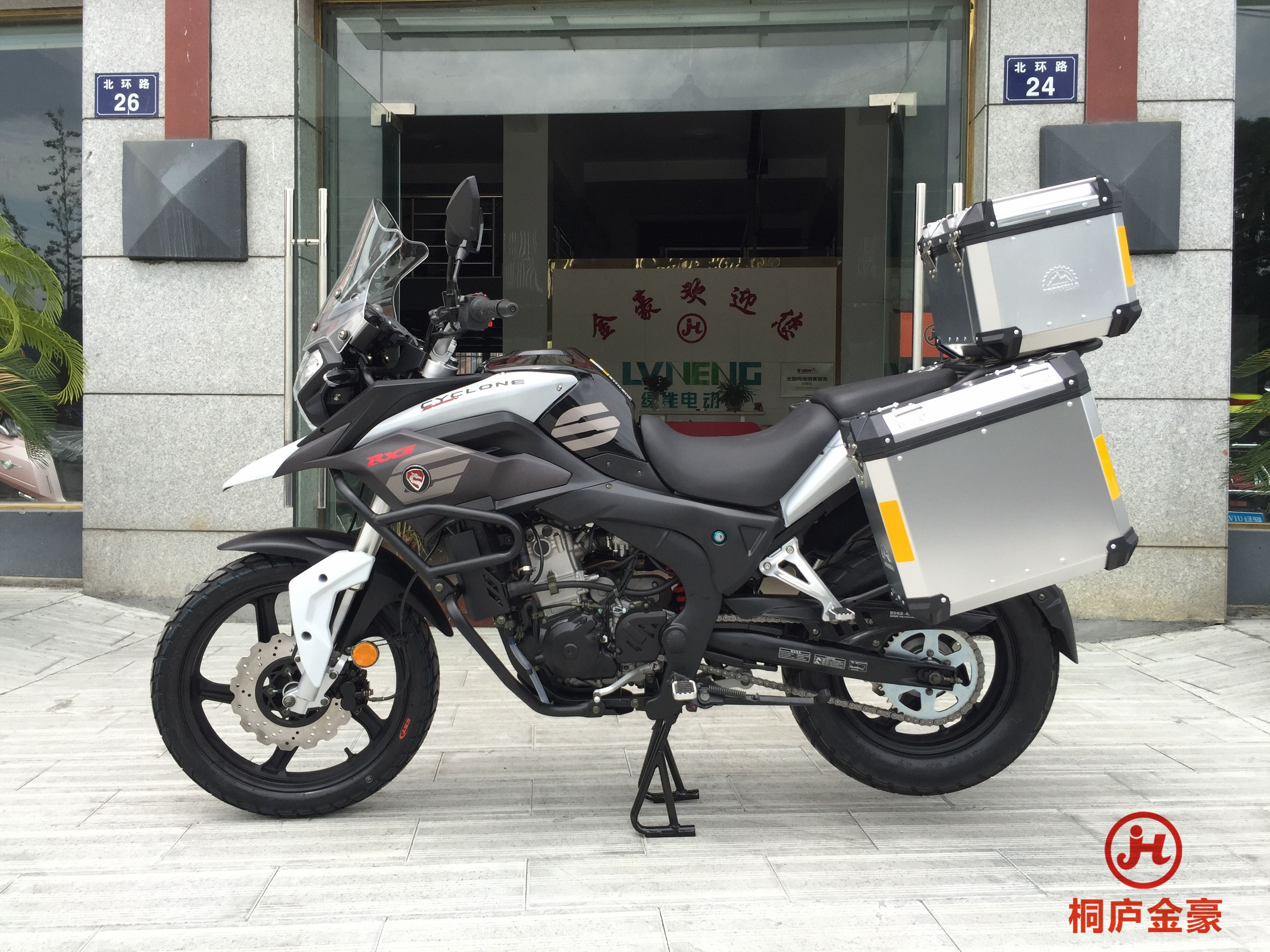 Usd 6166 43 Version 17 Zongshen Rx3 Ultimate Zs250gy 3 Nc250 Water Cooled Motorcycle Available On Boa Motorcycle China Shopping Online Motorcycle Equipment