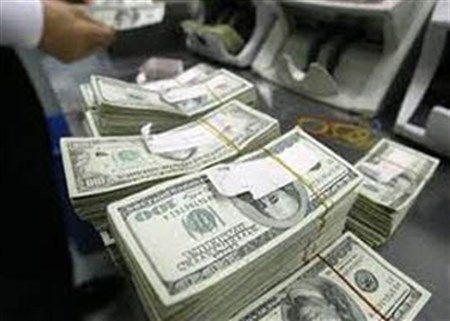 Iraqi Dinar Dollar Auction Results Currency Announcement No 2820 The Opening Of Bids For And Purchase Committee On