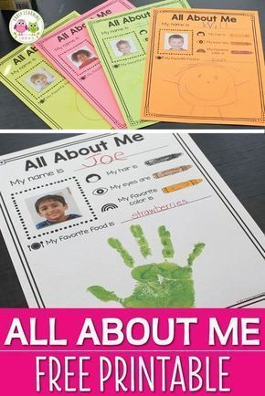 All About Me Preschool Activity
