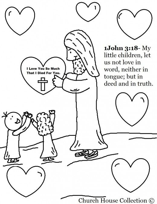 Jesus Quote Valentine Day Coloring Pages For Sunday School Sunday School Coloring Pages Valentines Day Coloring Page Valentine Coloring Pages