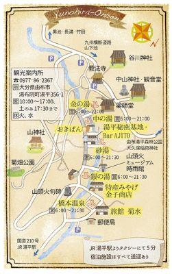 九州じゃらん 1月号 大分県湯平温泉 九州 温泉 地図