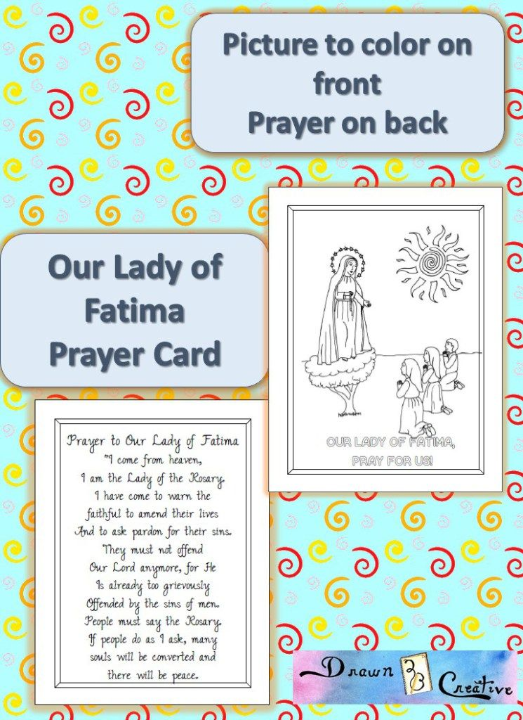 picture relating to Printable Catholic Prayer Cards named Printable Our Woman of Fatima Prayer Playing cards Saints: Our Woman