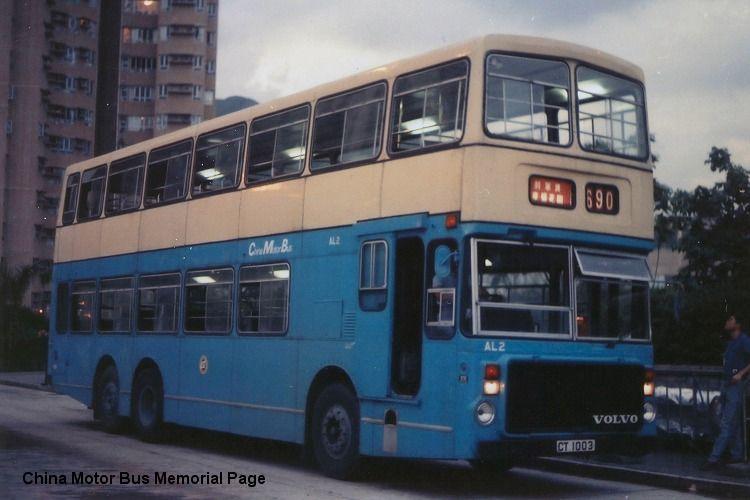 中巴 AL2 (CT1003) 路線:690 - 中華巴士紀念館