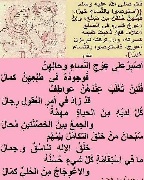 Pin By Brwa73 On اشعار Quotations Arabic Poetry Beautiful Words