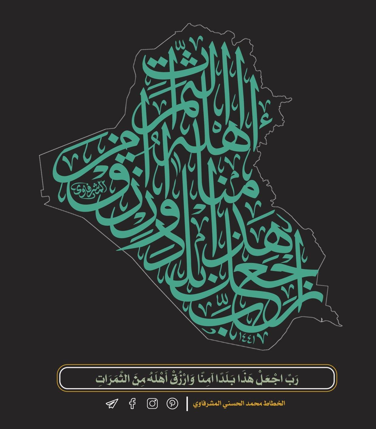 صحيفة عنيزة اليوم اللهم