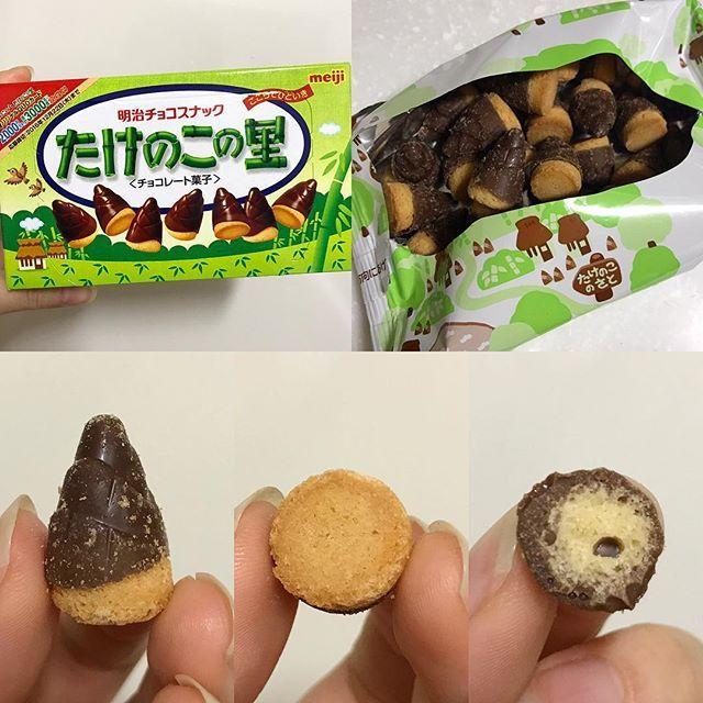 WEBSTA @ bbangsori - <16.11.13.Sun> #눈뜨먹 #일본과자 #meiji #메이지 #초코송이 같은 느낌이지만 훠얼씬 맛있당😝 #초콜릿 맛은 비슷하다쳐도 밑 기둥이 #버터맛 꽤 나는 단단하고 밀도높은 #쿠키 같은 느낌이라 👍 막 많이 단 것도 아니고 딱 적당해서 계에속 집어먹게되는 마성의 녀석, 양도 꽤 많은 편😘--#먹스타그램 #맛스타그램 #과자스타그램 #과자 #군것질 #간식 #일본