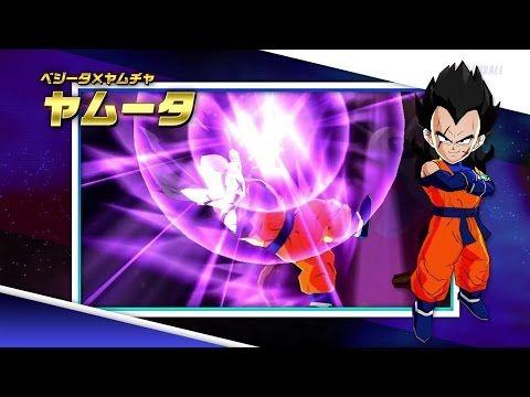 Una tanda de combinaciones impensables protagonizan el nuevo tráiler de Dragon Ball Fusions - http://paraentretener.com/una-tanda-de-combinaciones-impensables-protagonizan-el-nuevo-trailer-de-dragon-ball-fusions/