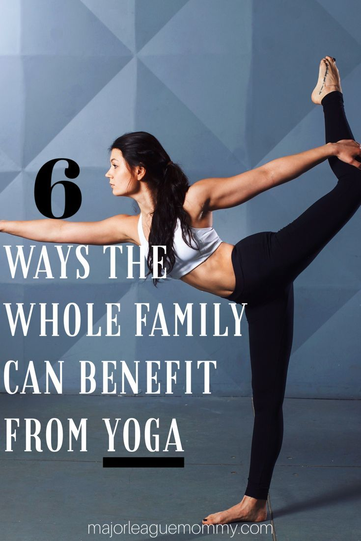 6 Ways The Whole Family Can Benefit from Yoga + Virtual Yoga Session Giveaway!  - Major League Mommy