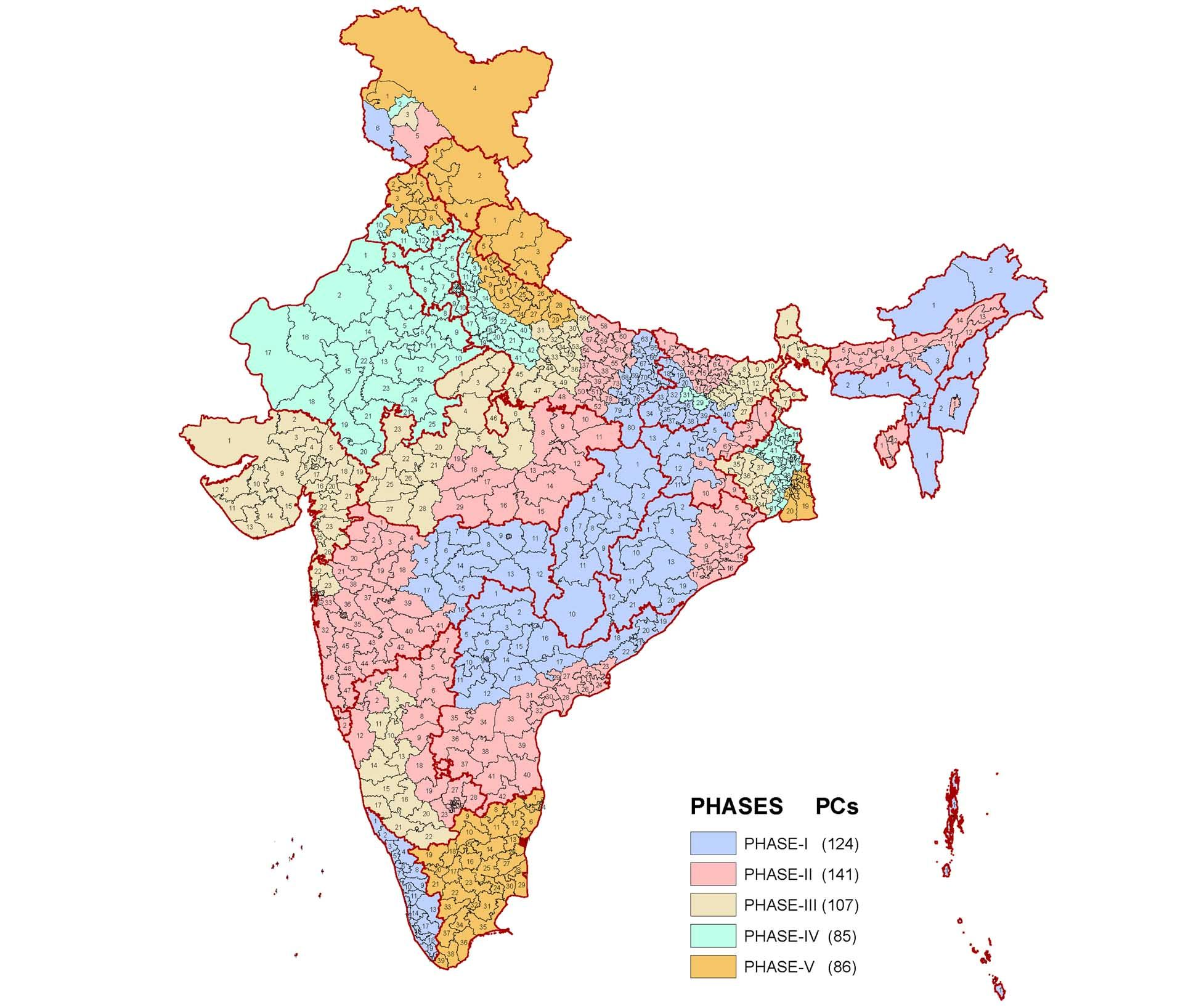India map photos download india map wallpapers download free india map photos download india map wallpapers download free gumiabroncs Image collections