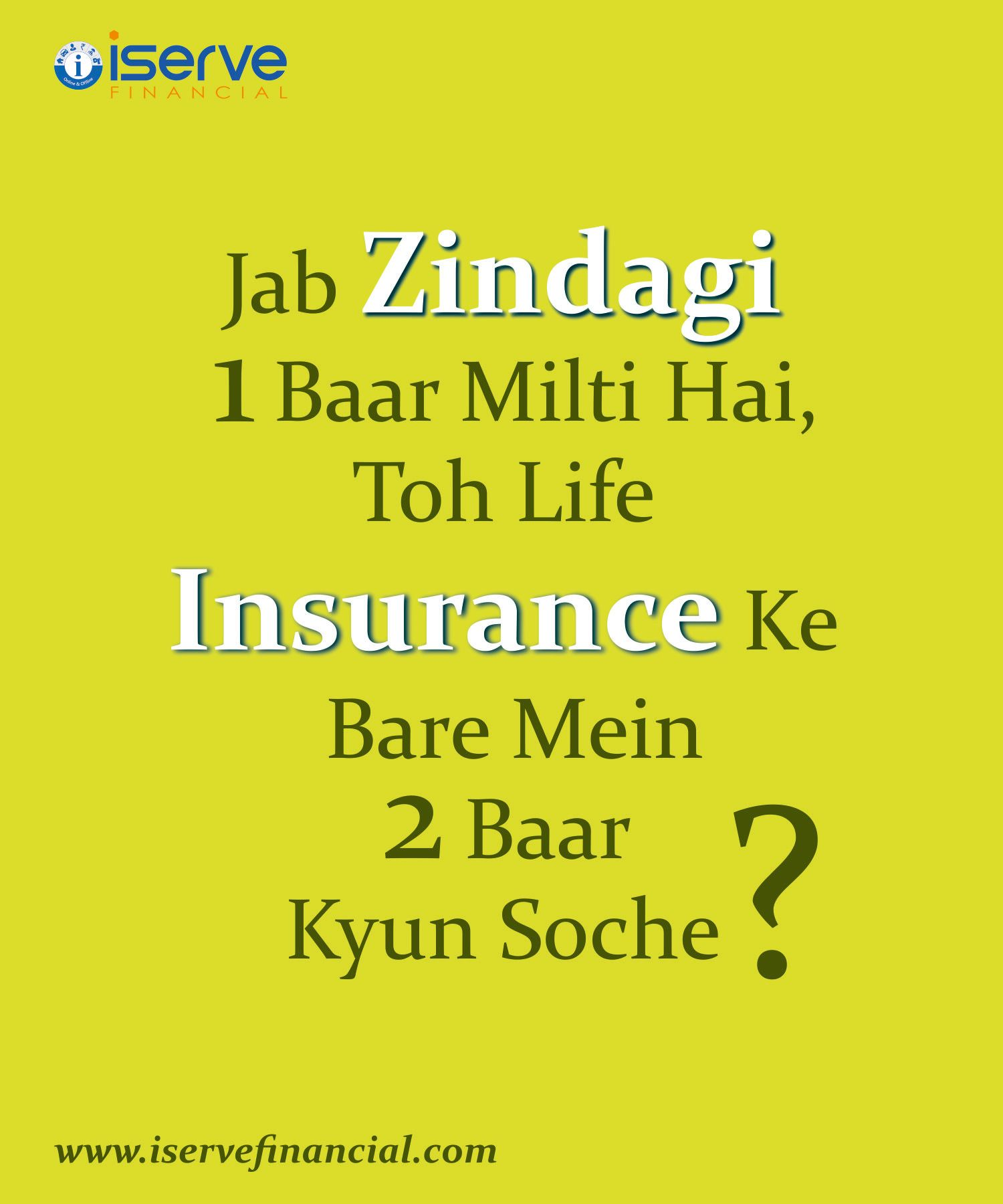 Insurance the safety net for life's unpredictability
