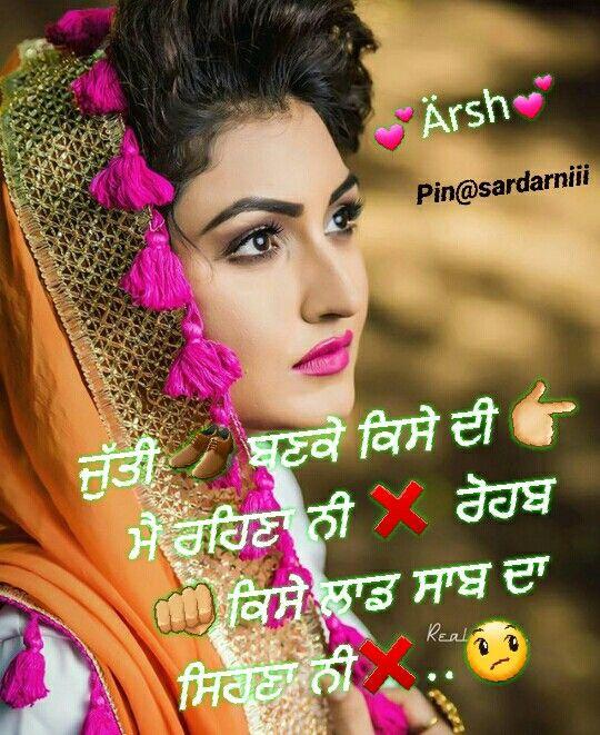 Sardarniii Punjabi Quotes Anmol Gagan Maan Punjabi Jokes