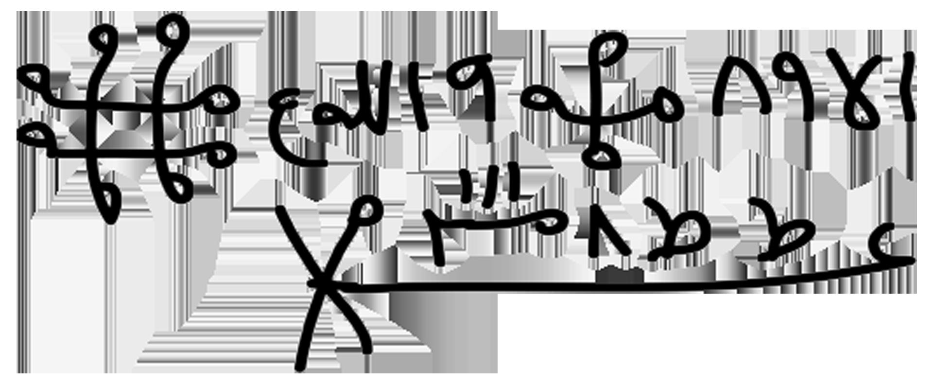 جلب الحبيب عن طريق اسمه واسم امه بوفق المحبة Blog Posts Math Blog