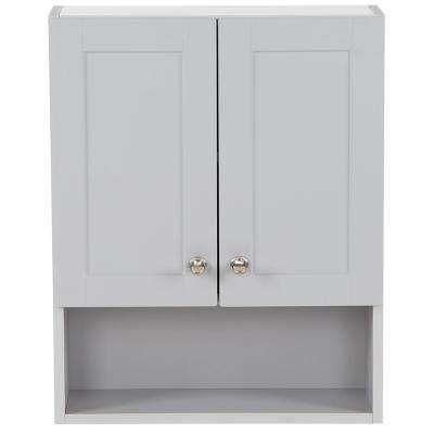 Best Bathroom Wall Cabinets Bathroom Cabinets Storage The 400 x 300