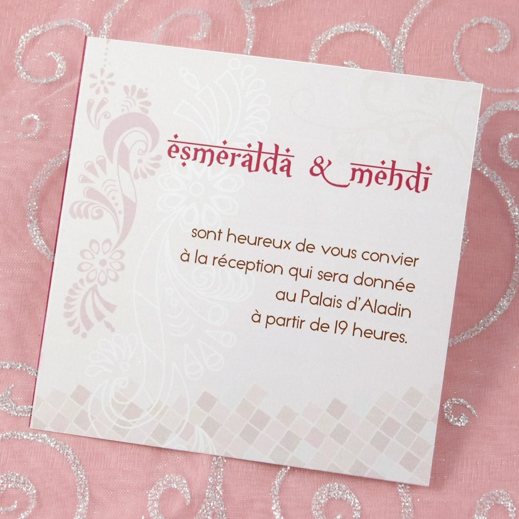 texte carte d invitation mariage