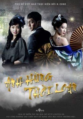 Xem Phim Anh Hùng Thời Loạn