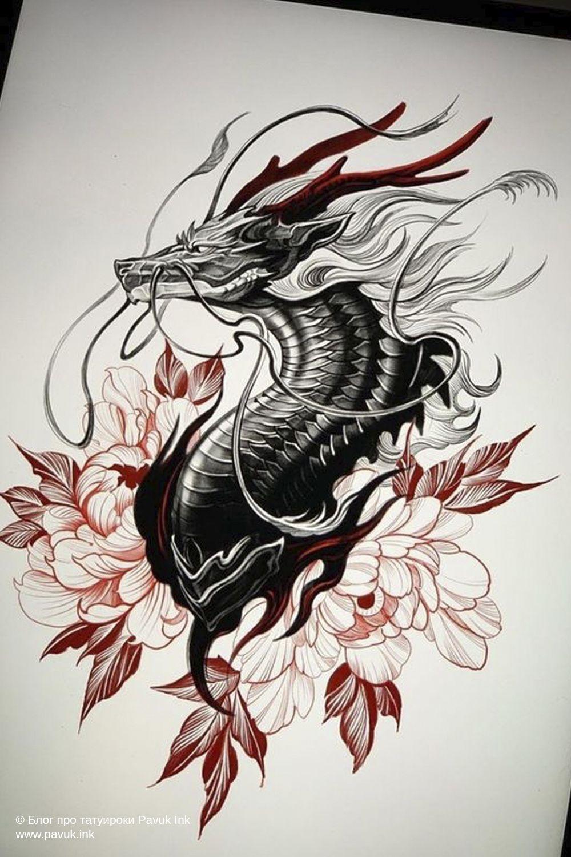 Значение татуировки дракона