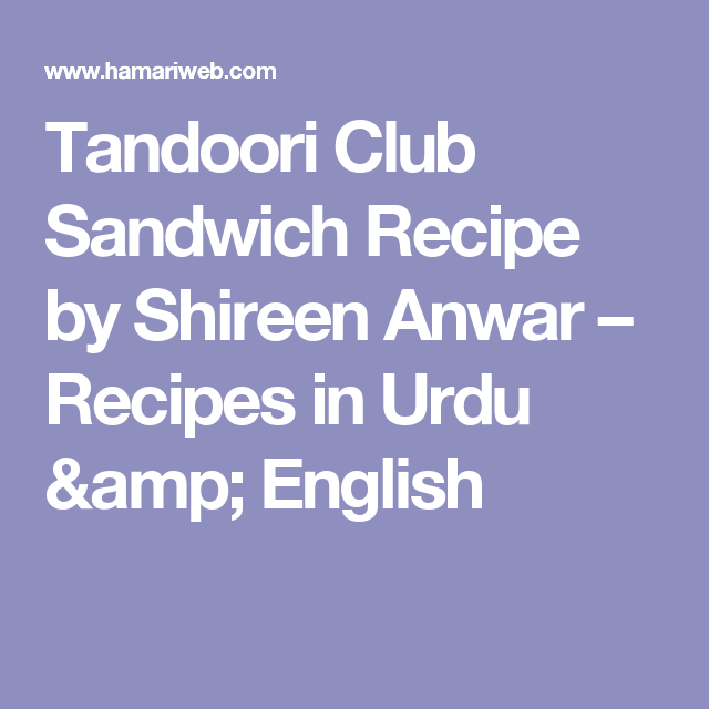 Tandoori Club Sandwich Recipe By Shireen Anwar Recipes In Urdu