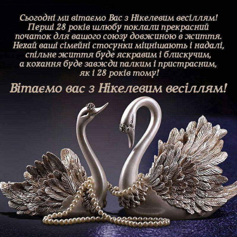 Pin by Наталя Шпирковська on МОЄ ХОБІ | Silver bracelet, Silver