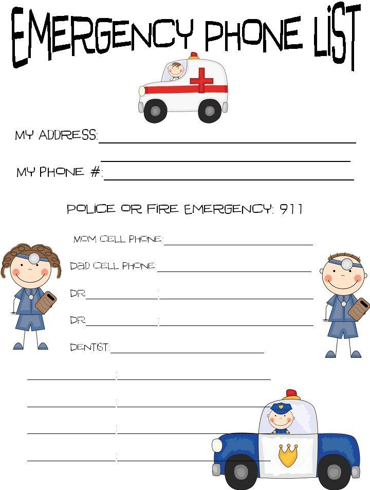 printable emergency contact sheet kids each child to fill in - emergency phone number list template