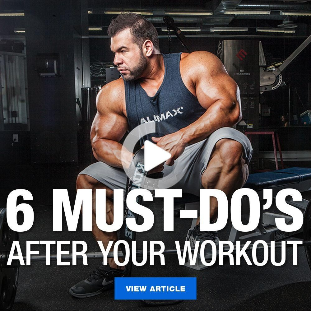 Are you doing these 6 things after you finish your daily workouts? If not, you might be leaving some...