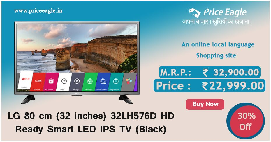 Big discount offer for the big lg tv enjoy a superb 30