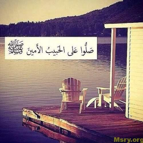 اغانى دينية و اناشيد اسلامية للراحة النفسية موقع مصري Islamic Pictures Love In Islam My Pictures