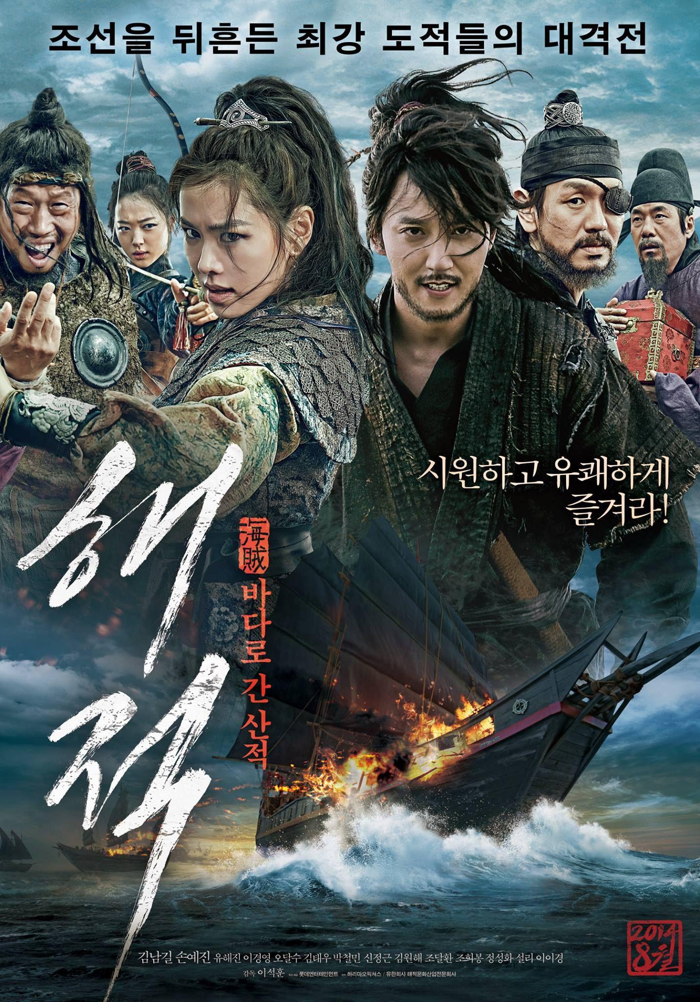 Gunman In Joseon Sub Indo : gunman, joseon, Korea, Pirates, (2014), BluRay, Bioskop,, Drama, Korea,