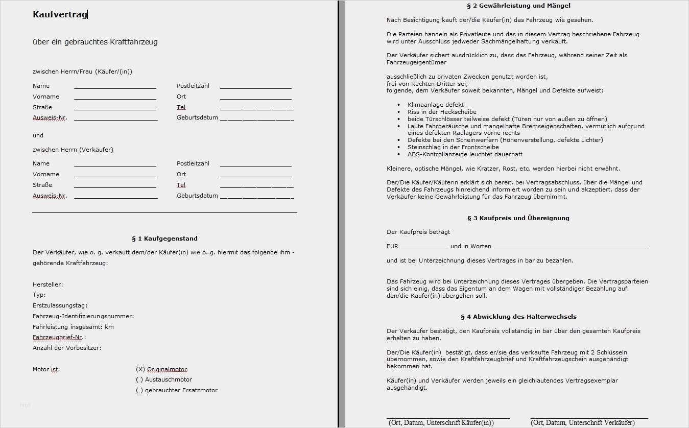 10 Hubsch Burgschaft Autokauf Vorlage Bilder In 2020 Vorlagen Vorlagen Word Designvorlagen