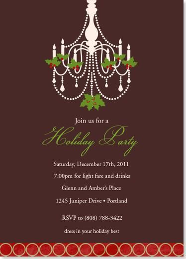 Holiday Party Invitations - Christmas Chandelier Party Invitation - holiday party invitation