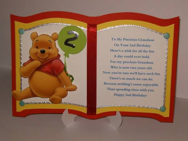 2nd Birthday Card For Son Grandson Personalised Cards Male