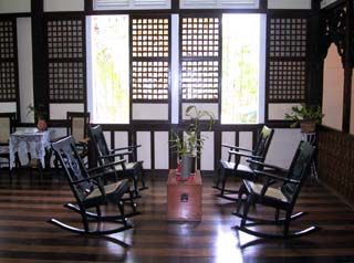 The Cloribel Residence Sala House Interior Philippine Houses House Design