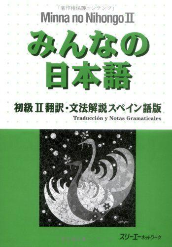 Minna no Nihongo Shokyu II