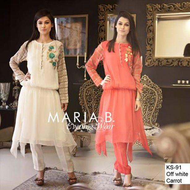 Latest Pakistani Fashion Frocks 2016-2017 | Women Designer Dresses ...