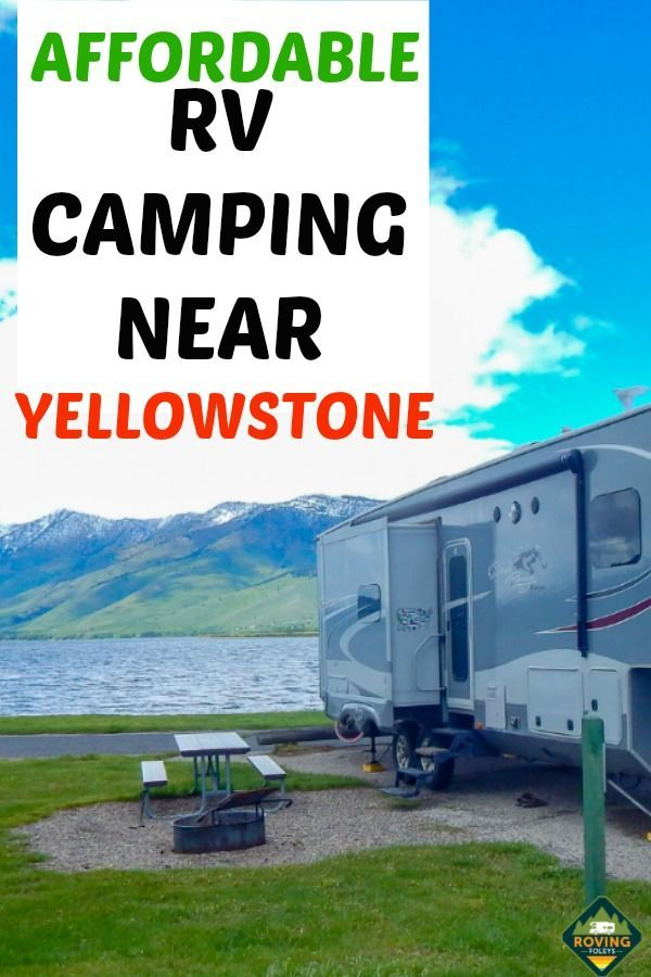 One of Yellowstone National Parks Best Kept Secrets | The Roving Foley's